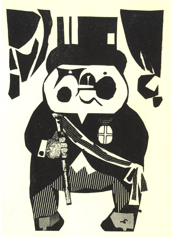 """Xohán Ledo. Ilustración para """"O porco de pé"""". Novela de Vicente Risco. Editorial Galaxia. 1972"""